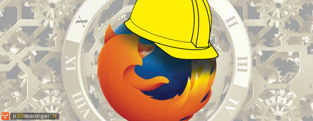 firefox-productivity