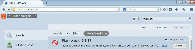 flashblock-firefox-addon-prevent-flash-auto-playing