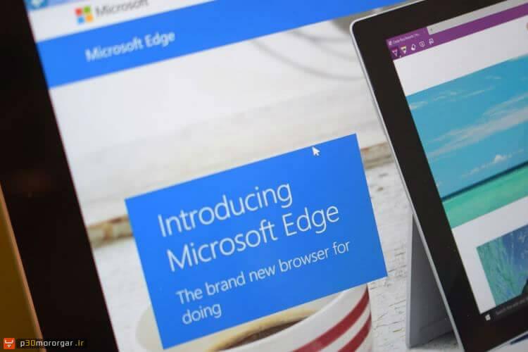 microsoft-edge-2016-extensions