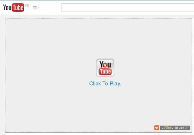 stop-tube-html5-block-clicktoplay-link