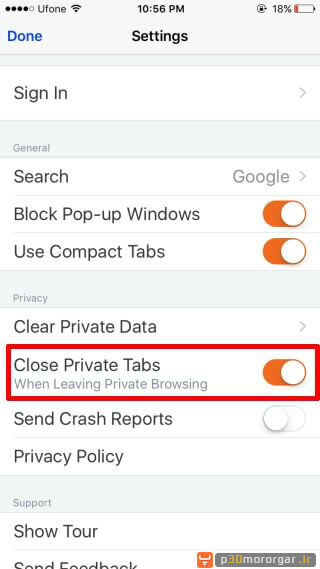 ff-ios-settings-private-tabs