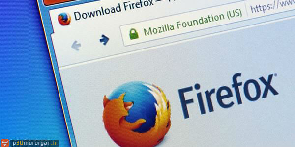 firefox-private