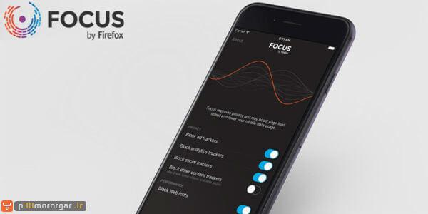 Focus-firefox
