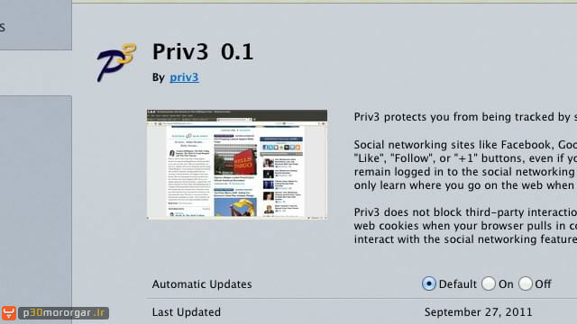 Priv3