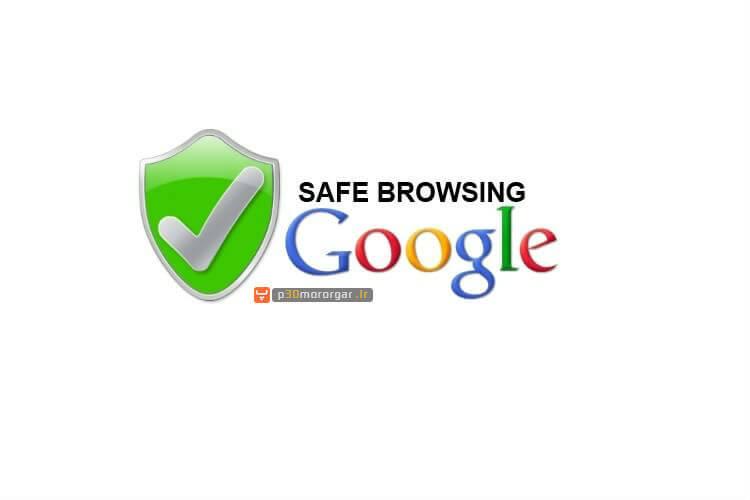google-safe_01