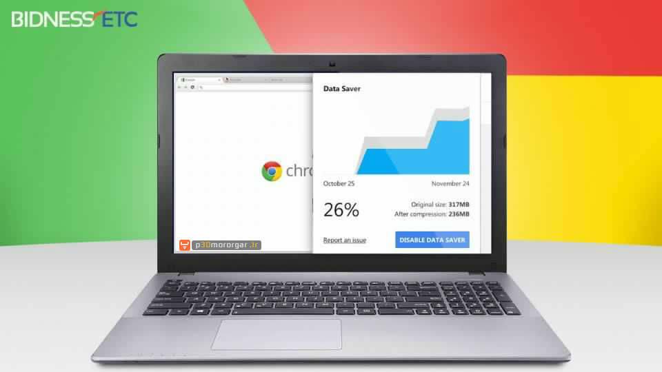 googles-chrome-data-saver