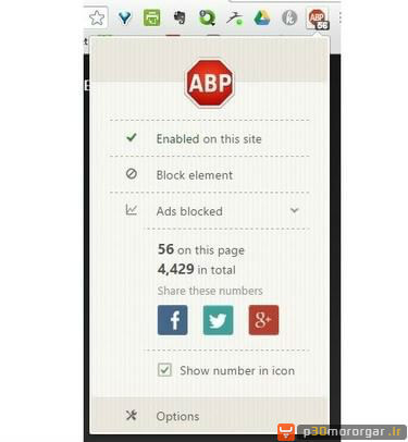 privacy-adblock-plus