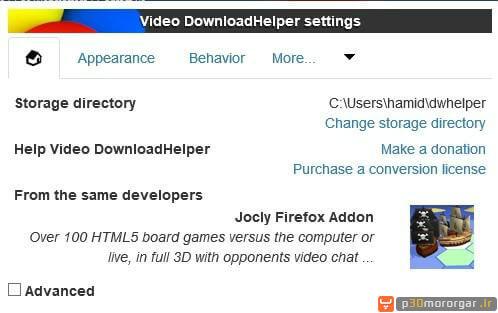 Video-DownloadHelper