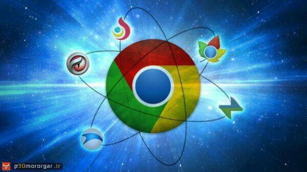 alternative-browser-chrome