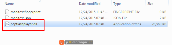 chrome-couldn't-load-plug-in-3