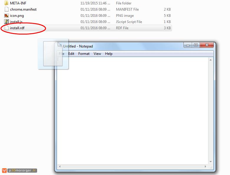 fix-idm-not-working-ff-5
