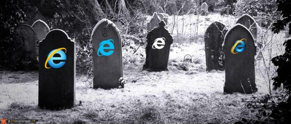 internet-explorer-dying