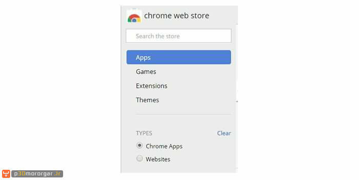 chrome-extensions-guide-4