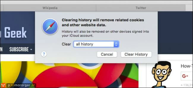 clear-safari-history-osx-