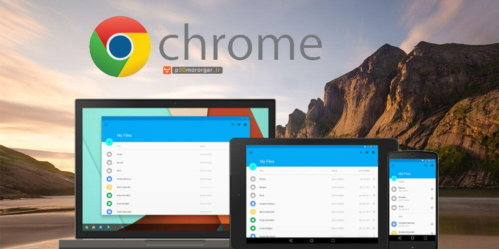 google_chrome_material_design