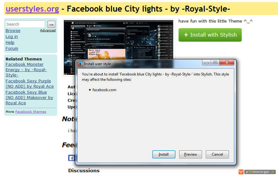 guide-styles-firefox-10