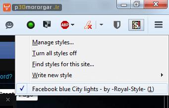 guide-styles-firefox-12