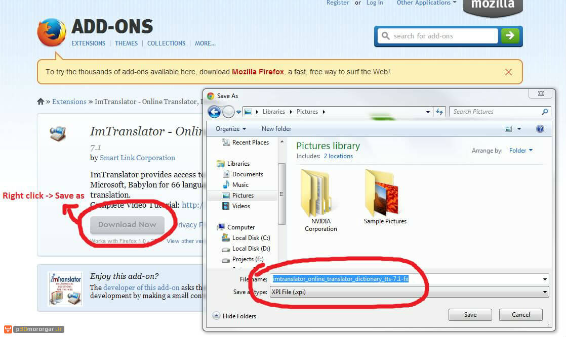 how-to-install-Addons-offline-in-firefox-2