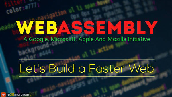 webassembly-fastest-browser