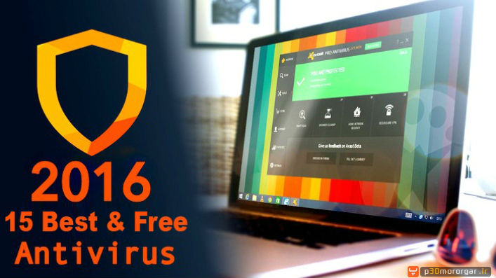 15-Best-Antivirus-for-PC-and-Laptop-in-2016