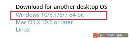 6-chrome-32-bit-vs-chrome-64-bit