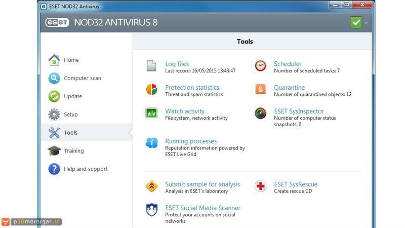 ESET-NOD32-Antivirus-2015