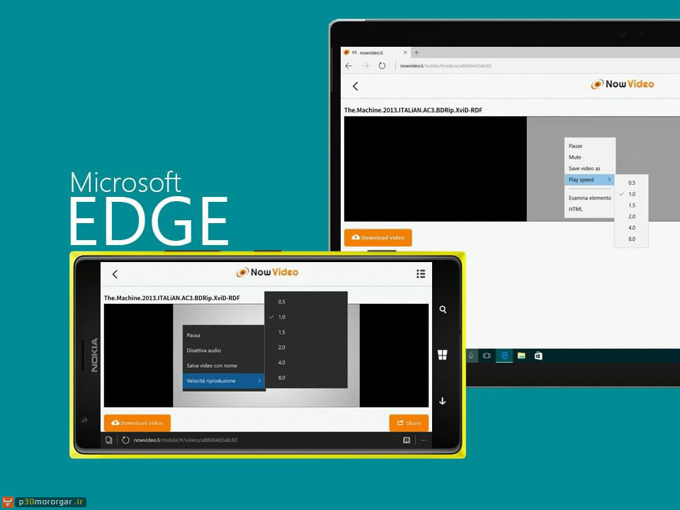 Microsoft-Edge-W10M