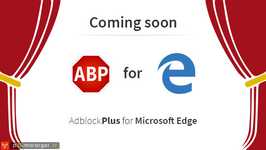 adblock-extensions-edge