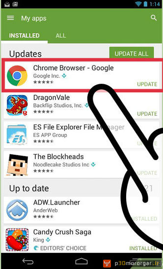 chrome-update-android-2