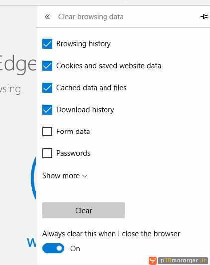 delete-edge-history-1