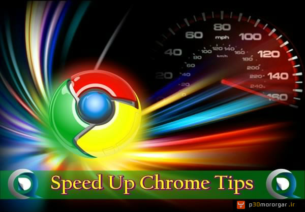 how-to-speed-up-google-chrome-faster