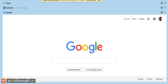integrated-inbox-for-gmail-and-google-apps