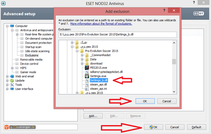 trusted-file-eset-nod32-6