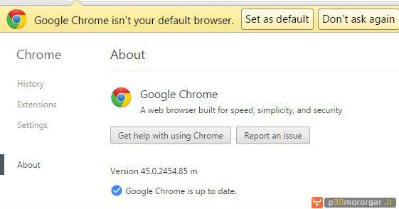update-google-chrome-1