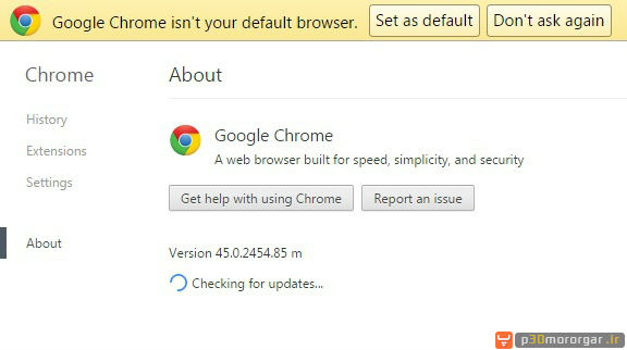 update-google-chrome-3