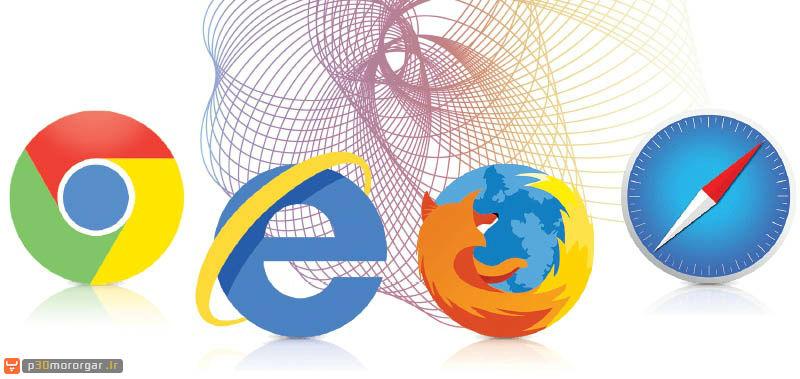 45-tips-tricks-browser