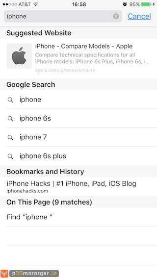Smart-Search