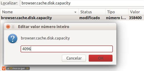 firefox-browser-cache-disk-capacity