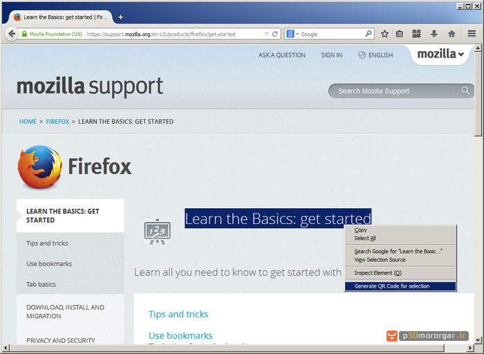 firefox-qr-code-generator-4