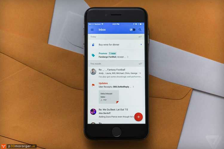 gmail-save-to-inbox-chrome-extension