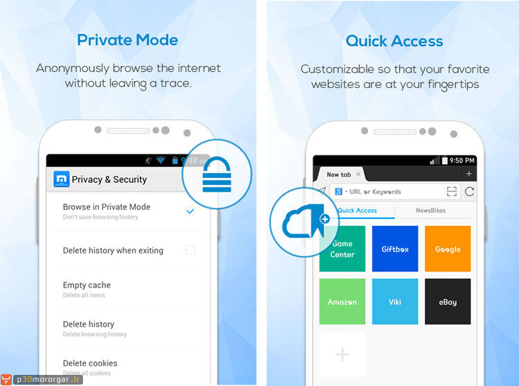 maxthon-browser-mobile-1