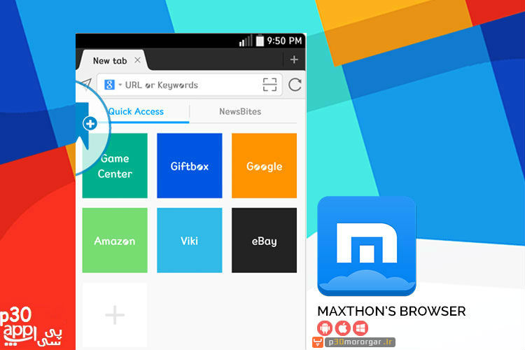 maxthon-browser-mobile