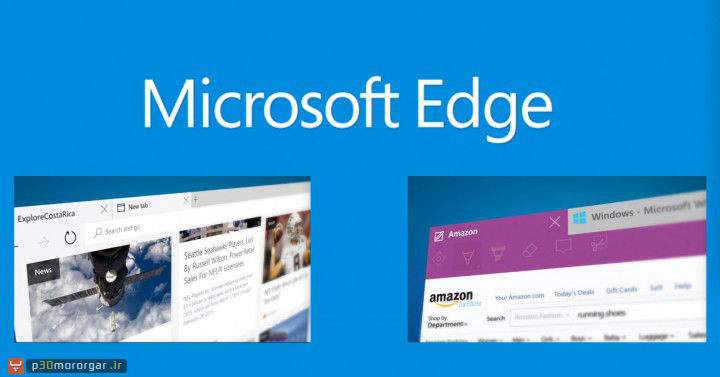 microsoft-edge-wissue-tracker