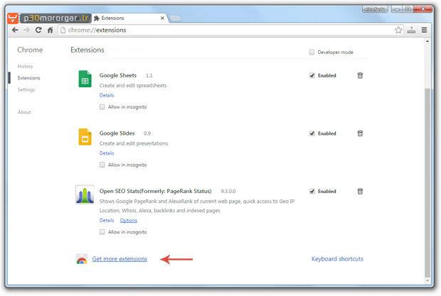 Google-Chrome-webstore