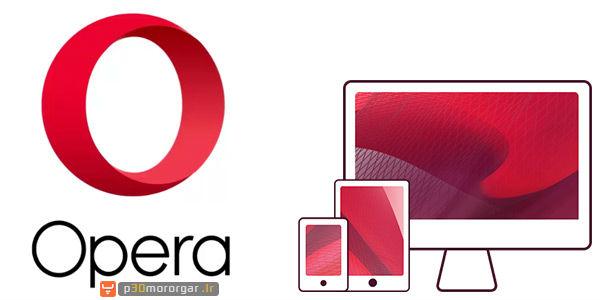Opera-browsers