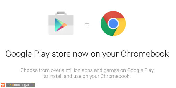 Play-Store-on-Chrome