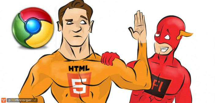 html5-default-for-chrome