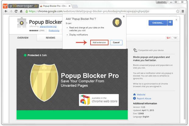 install-Popup-blocker-pro-extension-notification