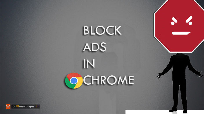 stop-ads-chrome-learn