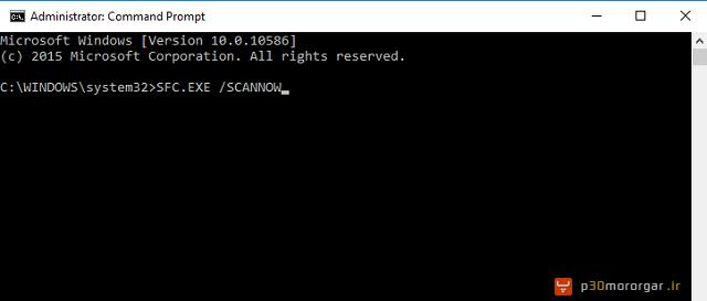 win-sfc-scan